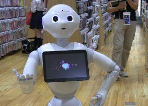 robot location pepper