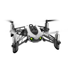 animation course de drones
